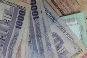 ১১ ব্যাংকে মূলধন ঘাটতি ১৬০০০ কোটি টাকা