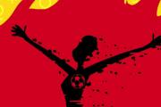 ইরানে খেলা দেখতে না দেওয়ায় নারী ভক্তের আত্মহত্যা