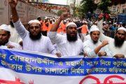 ফেসবুকে ইসলাম অবমাননা: ধর্মীয় নাকি রাজনৈতিক বিষয়?