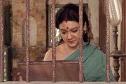 কলকাতায় মুক্তি পাচ্ছে 'খাঁচা'