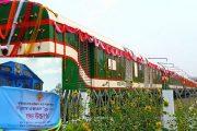 'কুড়িগ্রাম এক্সপ্রেস'র উদ্বোধন করলেন প্রধানমন্ত্রী