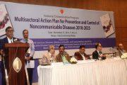 অসংক্রামক রোগ প্রতিরোধে বহুখাতভিত্তিক পরিকল্পনার পাশাপাশি সচেতনতার বিকল্প নাই : স্বাস্থ্যমন্ত্রী