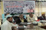 মজলুম জননেতা মওলানা আব্দুল হামিদ খান ভাসানীর জন্ম ও মৃত্যুবার্ষিকী জাতীয় ভাবে পালনের দাবী