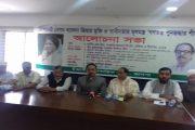 গণতন্ত্র পুনরুদ্ধারে দেশনেত্রী বেগম খালেদা জিয়ার মুক্তির অনিবার্য : মোয়াজ্জেম হোসেন আলাল