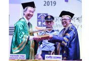 ইভিনিং কোর্স পাবলিক বিশ্ববিদ্যালয়গুলোর সার্বিক শিক্ষার পরিবেশ বিঘ্নিত করছে : রাষ্ট্রপতি