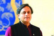 ভারতীয় কংগ্রেস সাংসদ শশী থারুরের বিরুদ্ধে গ্রেফতারি পরোয়ানা
