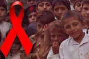 পাকিস্তানে এক গ্রামে ৯০০ শিশুর এইডস হবার নজিরবিহীন ঘটনা