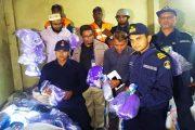 বাংলাদেশ কোস্ট গার্ডের অভিযানে ৩০ কোটি টাকার অবৈধ কারেন্ট জাল জব্দ