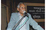 ক্ষমা করবেন সারওয়ার ভাই
