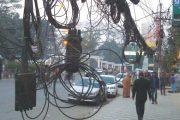 রাজধানীর হাজারীবাগে বিদ্যুৎস্পৃষ্টে ৩ শ্রমিকের মৃত্যু