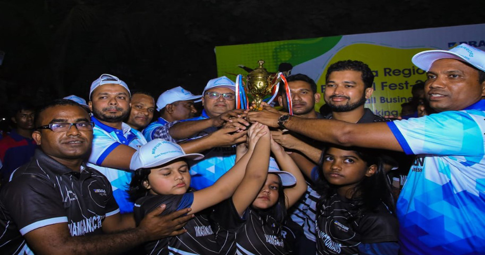 ব্র্যাক ব্যাংক আয়োজন করেছে শীতকালীন ফুটবল টুর্ণামেন্ট। ছবি : ব্র্যাক ব্যাংক।