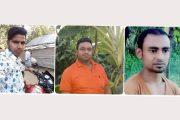জেদ্দায় সড়ক দুর্ঘটনায় ৩ বাংলাদেশি নিহত