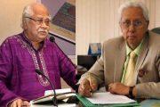 দুই বাংলাদেশি ভারতের পদ্ম ভূষণ-পদ্মশ্রী পদকে ভূষিত