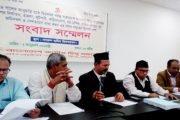 ধর্মীয় সংখ্যালঘু সম্প্রদায়ের উপর ৬৮৩টি ঘটনা ঘটেছে : বাংলাদেশ জাতীয় হিন্দু মহাজোট