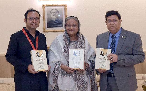 পররাষ্ট্রমন্ত্রী সম্পাদিত ''ভাষণসমগ্র, শেখ মুজিবুর রহমান'' বইয়ের মোড়ক উন্মোচন করলেন প্রধানমন্ত্রী