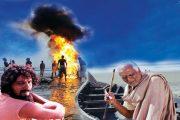 ২৫ ফেব্রুয়ারি চ্যানেল আইতে 'মৃত্তিকা মায়া'
