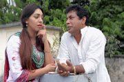 মাছরাঙা টেলিভিশনে নতুন ধারাবাহিক 'চাঁন বিরিয়ানি'