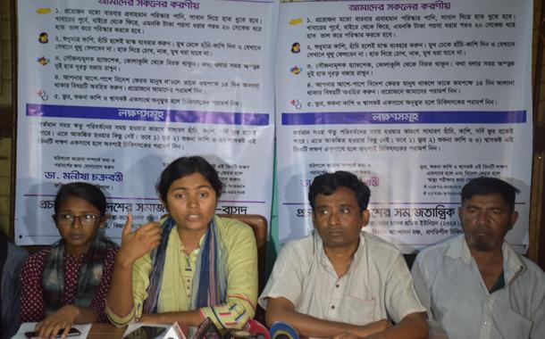করোনা ঝুঁকিতে বাংলাদেশ : বরিশালের প্রস্তুতির ঘাটতিতে বাসদের প্রতিবাদ