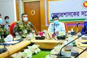 সামাজিক দুরুত্ব নিশ্চিত করণে কুমিল্লায় নেমেছে সেনাবাহিনী