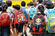 করোনাভাইরাস: শিক্ষাপ্রতিষ্ঠান বন্ধের সিদ্ধান্ত বিকালে