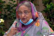 ভ্যাকসিন আসার সাথে সাথেই বাংলাদেশ পাবে : প্রধানমন্ত্রী