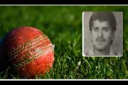 করোনায় পাকিস্তানি সাবেক ক্রিকেটারের মৃত্যু