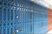 বন্ধই থাকছে গুলিস্তান-ফুলবাড়িয়ার পাইকারি মার্কেট
