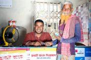 শিওরক্যাশে ৮ লাখ পরিবার পাবে ২০০ কোটি টাকা