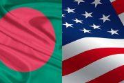 যুক্তরাষ্ট্র বাংলাদেশকে ২২ মিলিয়ন ডলার দিল