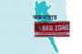 কক্সবাজার রেড জোন, শনিবার থেকে ১৪দিনের লকডাউন