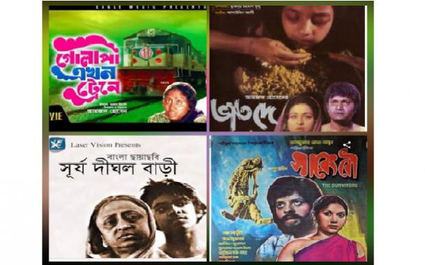 বাংলা চলচ্চিত্রে নারীপ্রধান ছবি অনুপস্থিত
