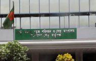 বাংলাদেশ সেতু কর্তৃপক্ষের ৪ পদে ৩৩ জন কর্মকর্তা নিয়োগ
