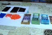 মুন্সীগঞ্জে ৬০০ পিছ ইয়াবা, টাকা ও মোবাইলসহ আটক ১