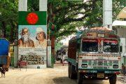 ভারত থেকে আমদানিও বন্ধ