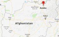 আফগানিস্তানে তালেবান ঘাঁটিতে বিমান হামলা, নিহত ৪০