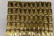 বিমান বাংলাদেশের একটি ফ্লাইট থেকে ৬৮টি স্বর্ণের বার জব্দ