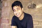 রাজশাহীর বারিন্দ মেডিকেলে ভারতীয় শিক্ষার্থীর আত্মহত্যা
