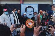 নরসিংদী জেলা আওয়ামী লীগের সাবেক সভাপতি মরহুম আলহাজ্ব আসাদুজ্জামানের ৪র্থ মৃত্যু বার্ষিকী অনুষ্ঠিত