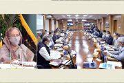 বঙ্গবন্ধুর নামে পিরোজপুরে বিজ্ঞান ও প্রযুক্তি বিশ্ববিদ্যালয় অনুমোদন দিয়েছে মন্ত্রিসভা