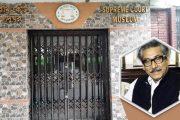 সুপ্রিম কোর্টে হচ্ছে 'বঙ্গবন্ধু কর্নার'