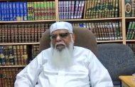 হিন্দু পরিবার থেকে বিশ্বখ্যত ইসলামী শিক্ষাবিদ