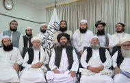 আফগানিস্তানে যুদ্ধ শেষ', ঘোষণা তালেবানের