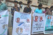 নর্থ সাউথ বিশ্ববিদ্যালয় 'বাঁচাতে' মানববন্ধন, দুদকে স্মারকলিপি